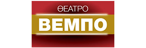 BEMPO Theatre logo