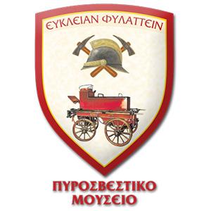 Fire Department Museum logo