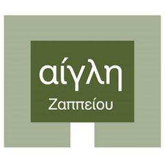 Aigli Zapeiou logo