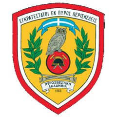 Fire Department Academy logo