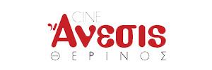 CINE Anesis logo